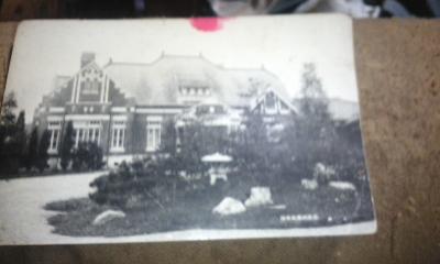 おそらく戦時中の写真ハガキ1