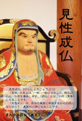 写経会 絵葉書 140223