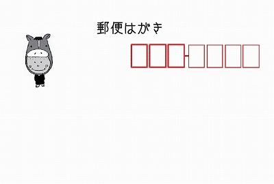40010242写経会 絵葉書 表面.jpg