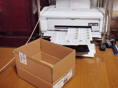 豆知識シール印刷中