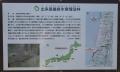 DSC_0863(濶イ陬懈ュ」)_convert_20140916071524