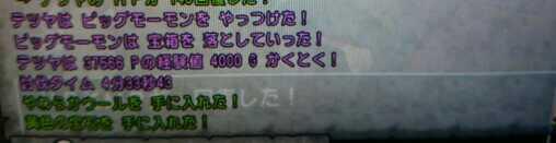 1410996219149.jpg