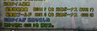 1410996375948.jpg