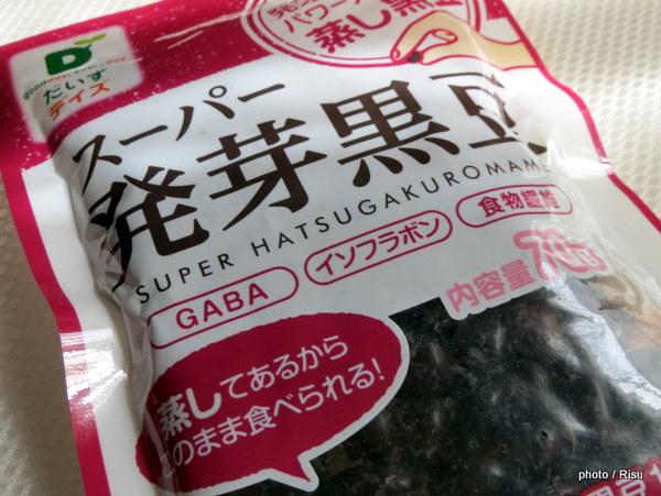 スーパー発芽大豆 発芽黒豆