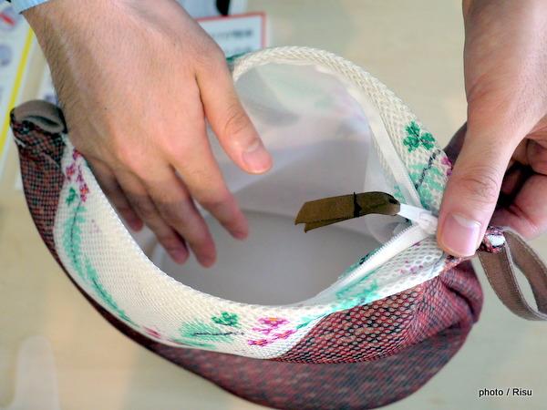 フェリシモ 自立するから仕分けが簡単 ナチュラル洗濯ネット