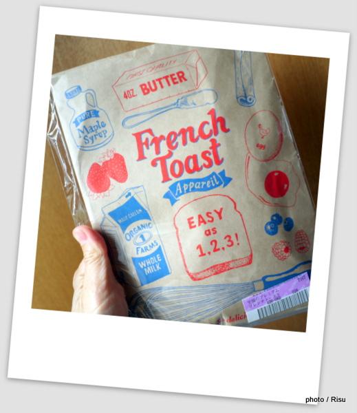 フェリシモ 至福のひと時をほおばる プレミアムフレンチトースト