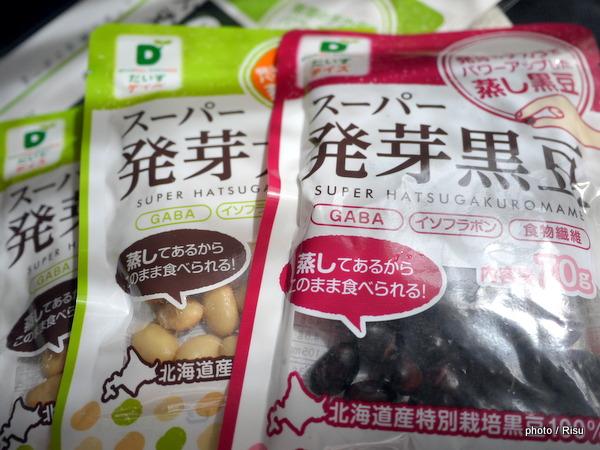 スーパー発芽大黒豆