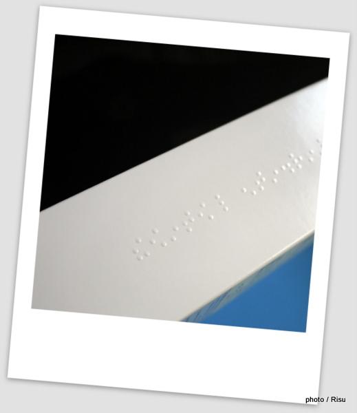ラロッシュポゼ「センシホワイト」