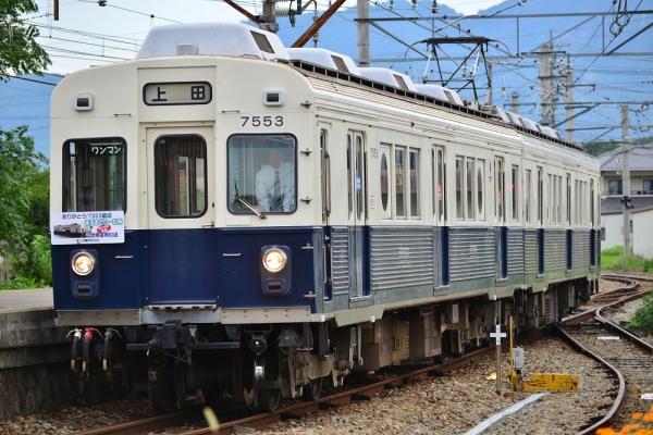 2014年8月28日 上田電鉄別所線 下之郷 7200系7253F