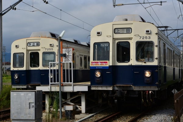 2014年9月2日 上田電鉄別所線 上田原 7200系7255F/7253F