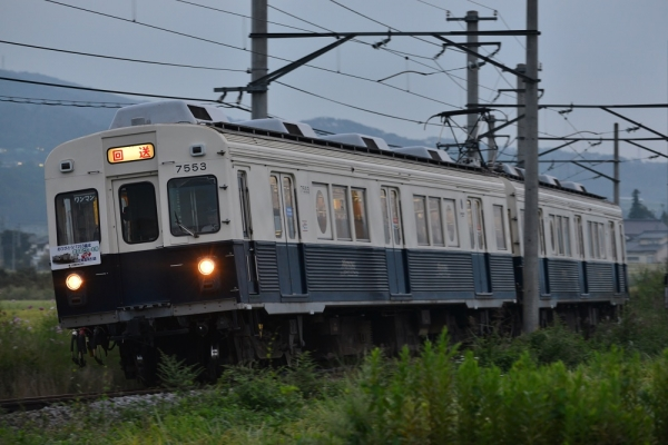 2014年9月10日 上田電鉄別所線 下之郷~中塩田 7200系7253F