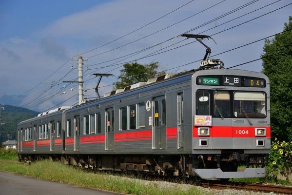 2014年9月10日 上田電鉄別所線 八木沢~舞田 1000系1004F