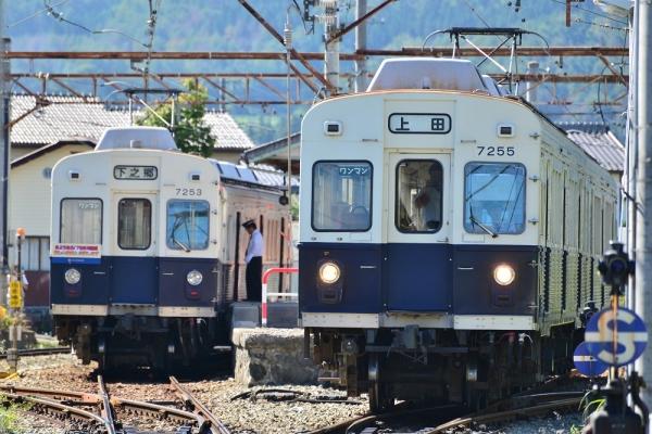 2014年9月14日 上田電鉄別所線 下之郷 7200系7253F/7255F