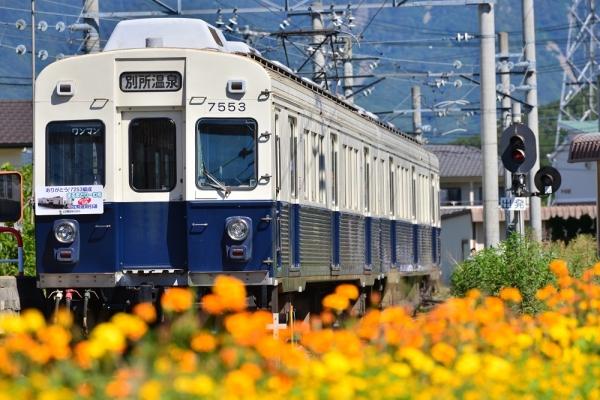 2014年9月14日 上田電鉄別所線 下之郷 7200系7253F