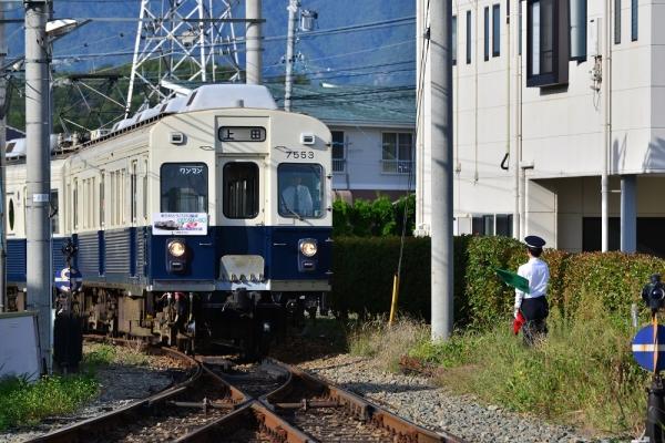 2014年9月26日 上田電鉄別所線 下之郷 7200系7253F