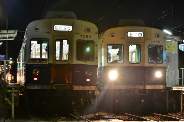 2014年9月26日 上田電鉄別所線 城下 7200系7253F/7255F