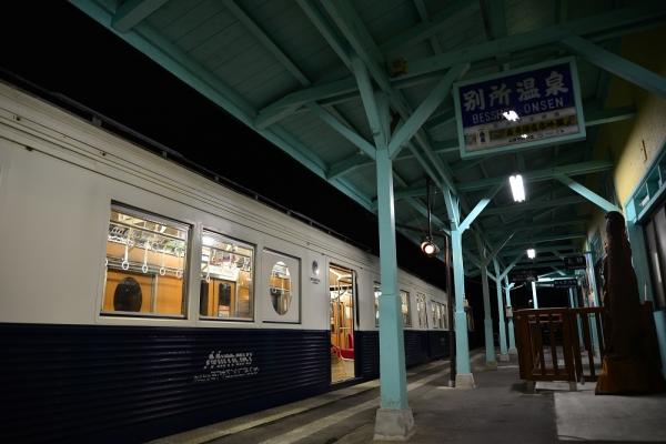 2014年9月26日 上田電鉄別所線 別所温泉 7200系7253F