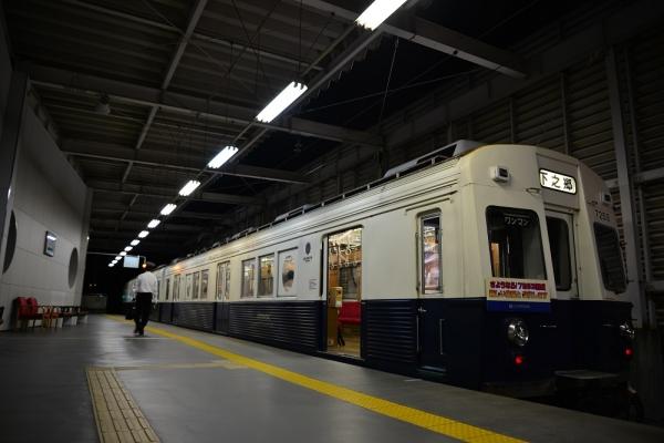 2014年9月26日 上田電鉄別所線 上田 7200系7253F