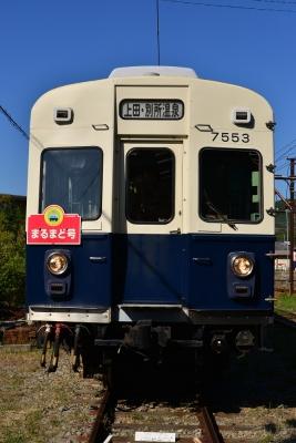 2014年9月27日 上田電鉄別所線 下之郷 7200系7253F