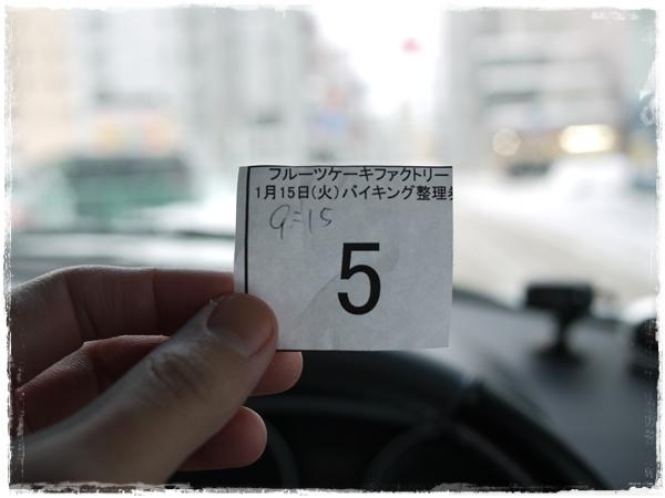 とまぽんさん家~バイキング日誌~