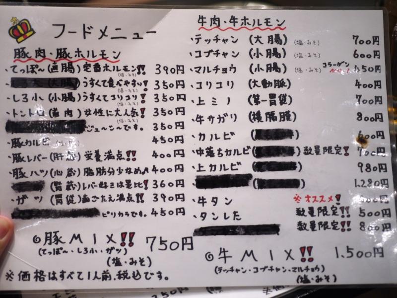 とまぽんさん家~バイキング日誌~-dijfgjcb.jpg