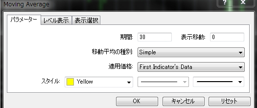 2014y05m29d_110656056.jpg