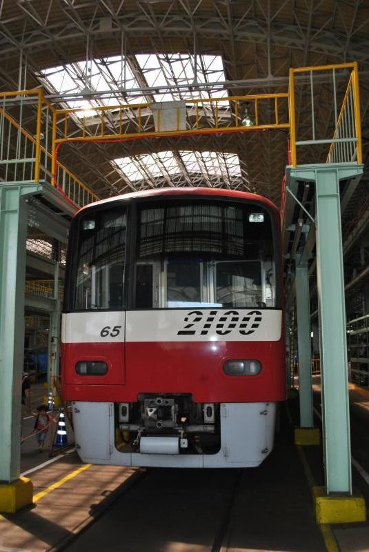 京急ファミリー鉄道フェスタ2014-1
