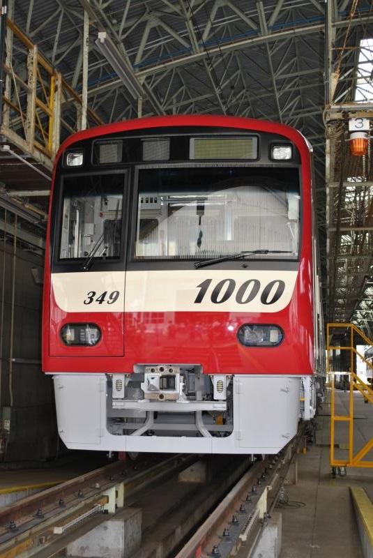 京急ファミリー鉄道フェスタ2014-3