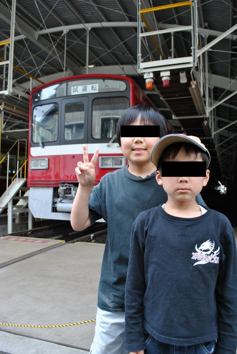 京急ファミリー鉄道フェスタ2014-4