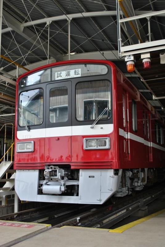 京急ファミリー鉄道フェスタ2014-5
