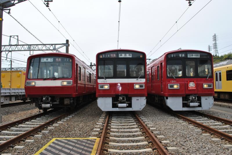 京急ファミリー鉄道フェスタ2014-6
