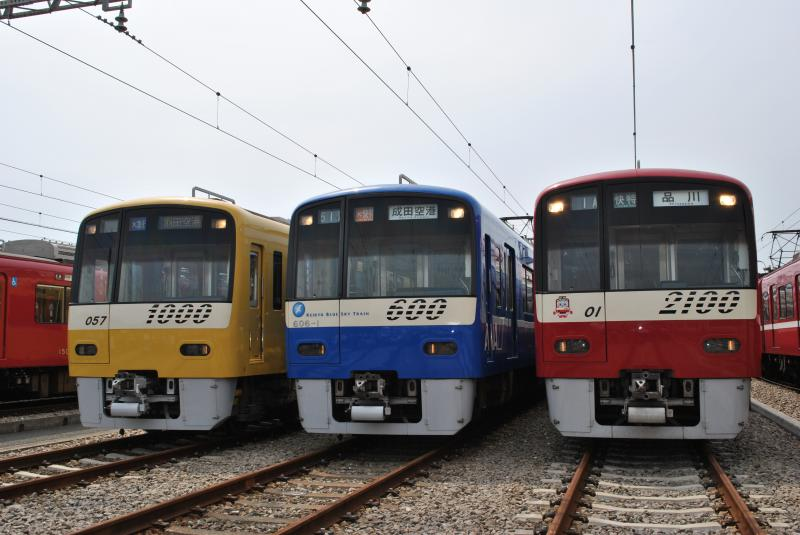 京急ファミリー鉄道フェスタ2014-10