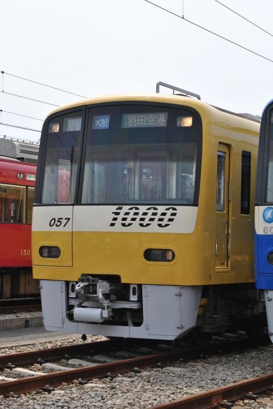京急ファミリー鉄道フェスタ2014-11