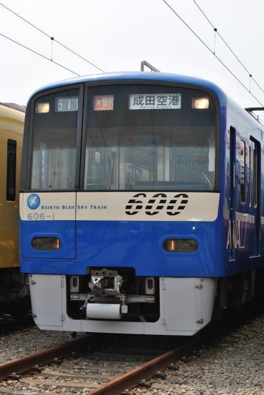 京急ファミリー鉄道フェスタ2014-12