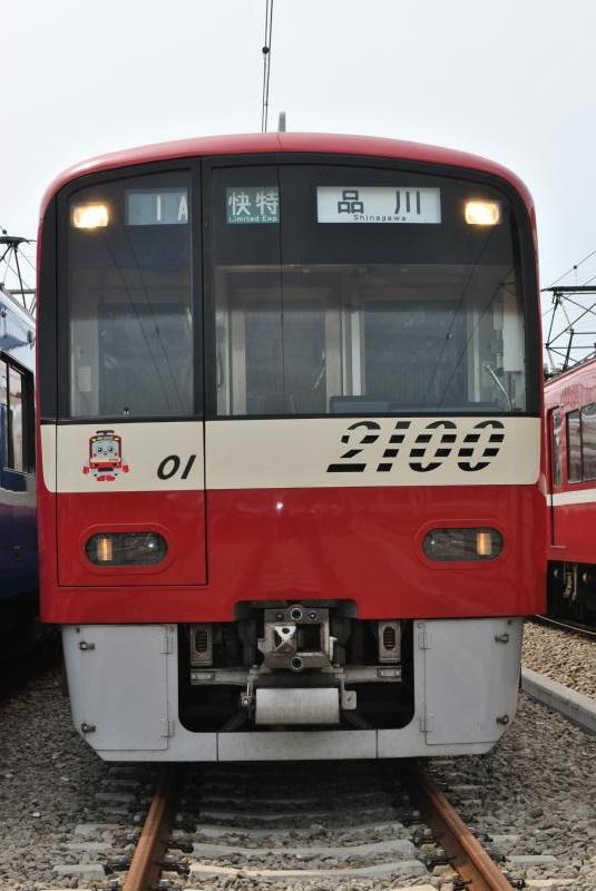 京急ファミリー鉄道フェスタ2014-13