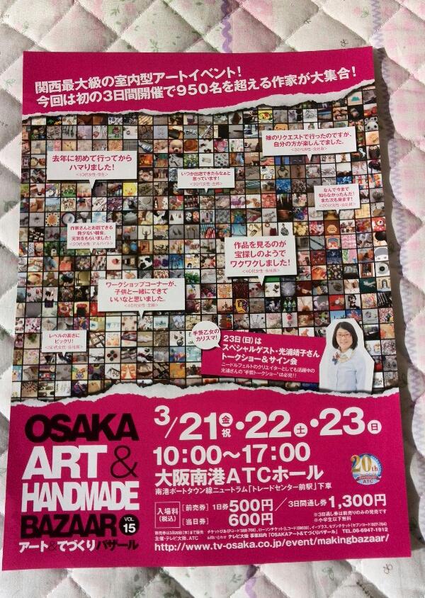 fc2_2014-03-03_09-07-36-493.jpg