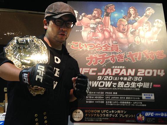 01_UFC.jpg
