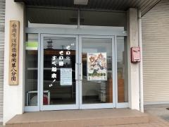 第53回静岡ホビーショー056