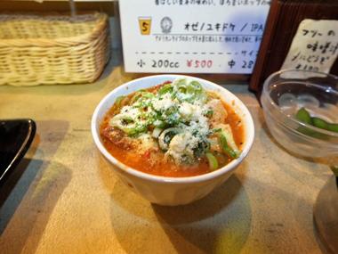 7トマ味噌モツ煮込み0917