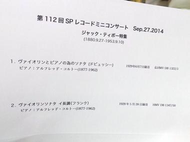 2プログラム0927