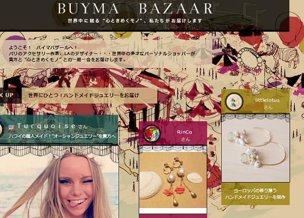 baima bazaaru2