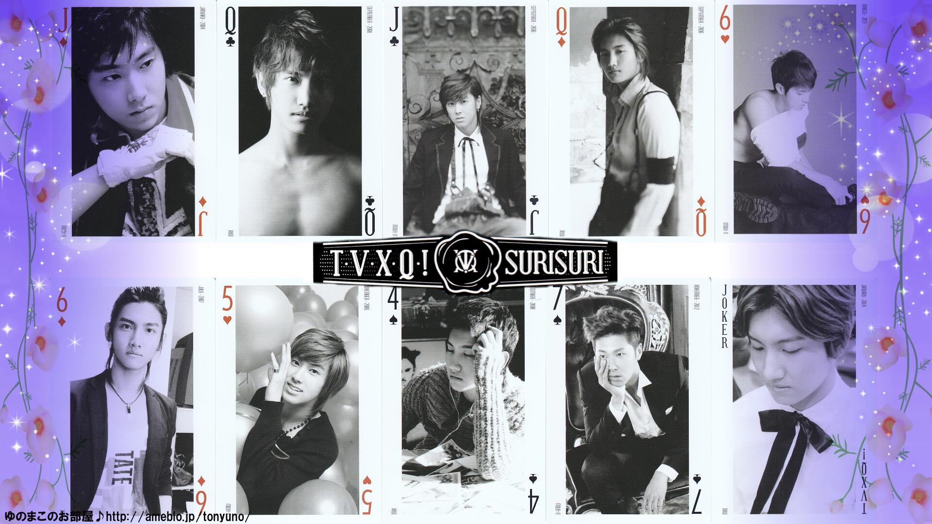 TVXQ121