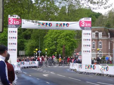 GIRO-GATE
