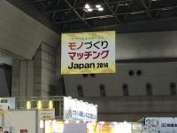 2014101701.jpg