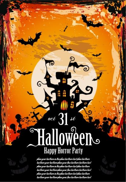 コウモリが墓場を飛ぶハロウィン ポスター Halloween Party Invitation Vector Illustration