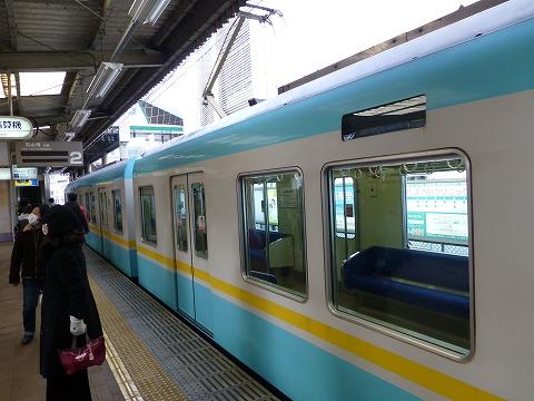 20140315_151712_Panasonic_DMC-TZ30.jpg