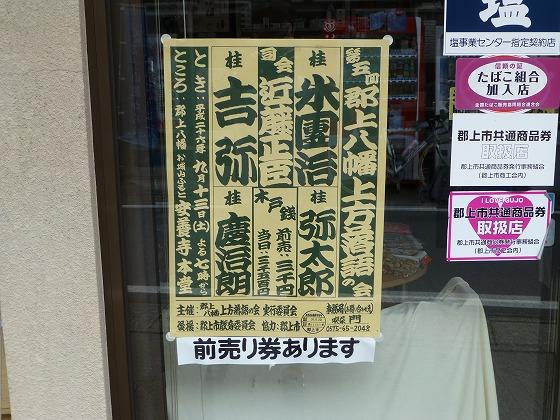 20140829_131246_Panasonic_DMC-TZ30.jpg