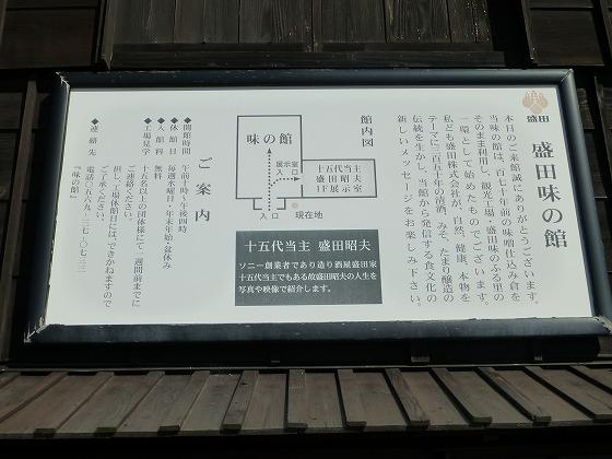 20140914_144212_Panasonic_DMC-TZ30.jpg