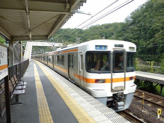 20141004_132624_Panasonic_DMC-TZ30.jpg