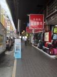 台湾っぽい町並みね